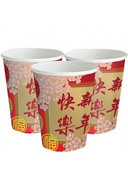 Chinese New Year Cups (Pack of 8)