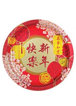 Chinese New Year Plates (Pack of 8)