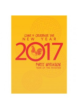 Chinese New Year Invitation Cards - Medium (8)